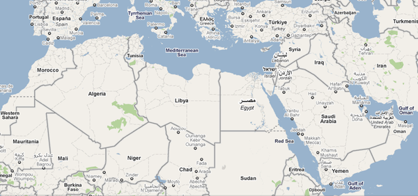 Political Map Of The Middle East And North Africa.Egypt Unrest Aviation In North Africa And Middle East Threatened By
