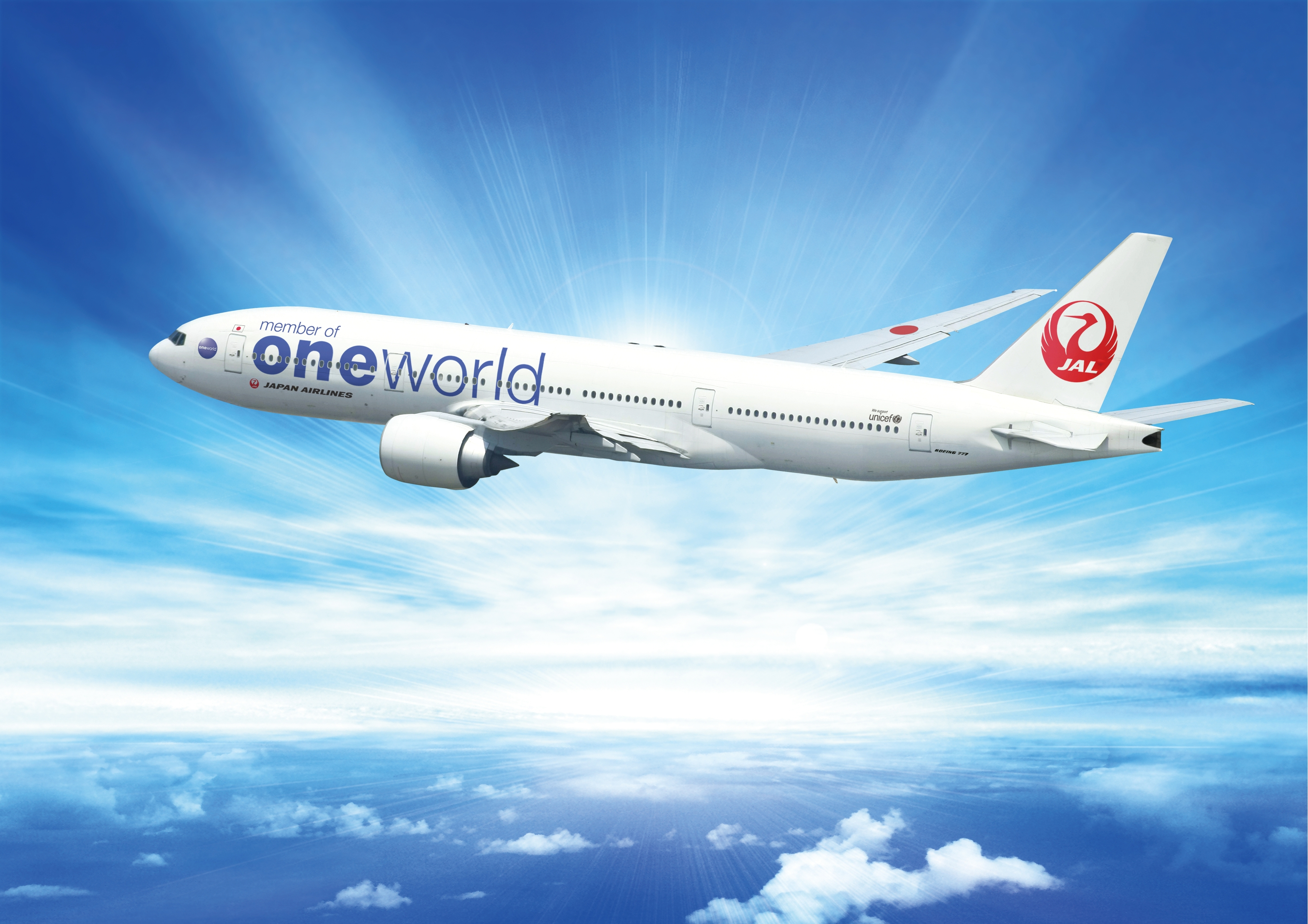 Japan Airlines Seven Months Since Growth Restrictions Ended New Mitsubishi Mrj90 Aircraft Schematics Flights Partners And Fleet Plans Capa