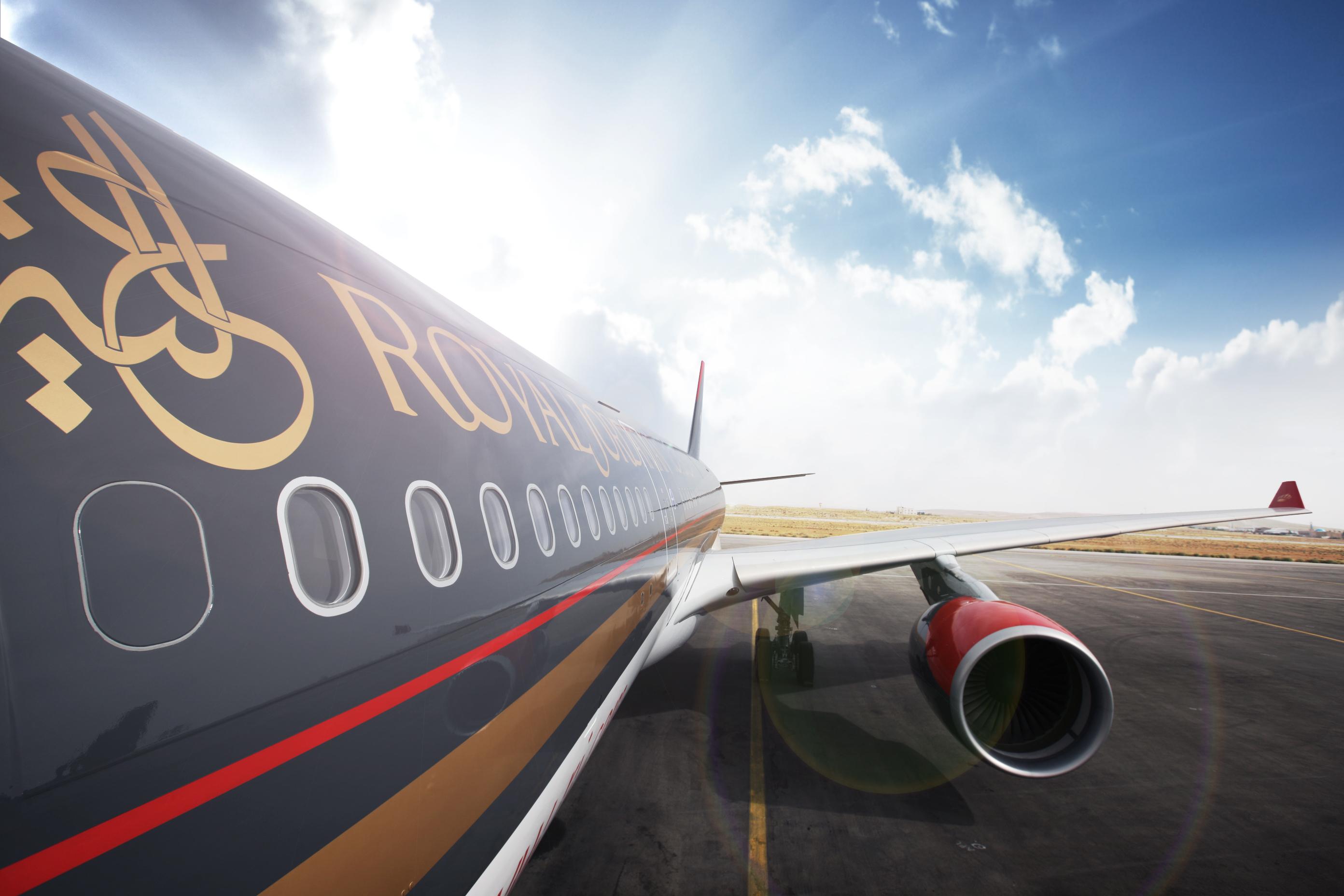royal jordanian flight change